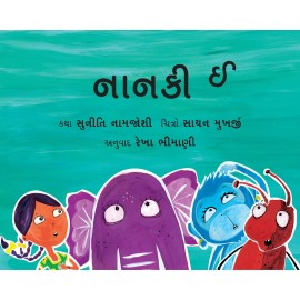 Little i/Nanki E (Gujarati)
