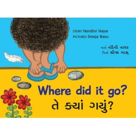 Where Did It Go?/Tey Kyan Gayun? (English-Gujarati)