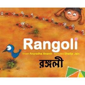 Rangoli/Rangoli (English-Bengali)