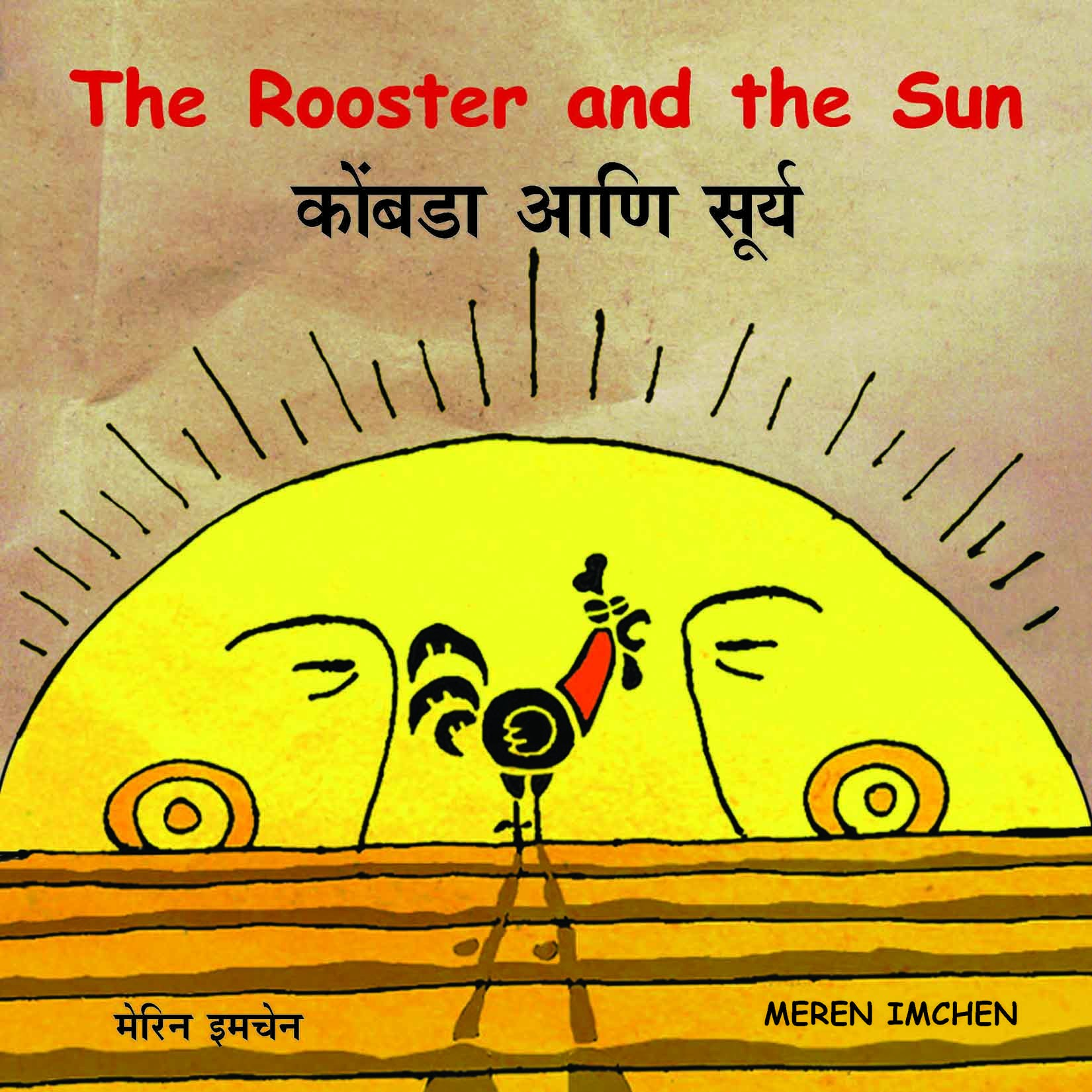 The Rooster And The Sun/Kombda Aani Surya (English-Marathi)