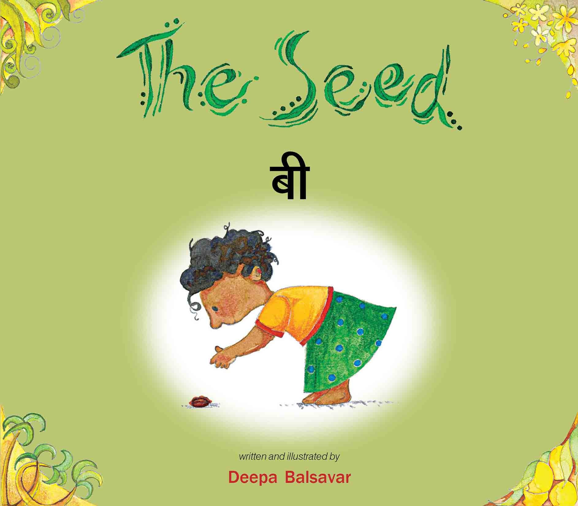 The Seed/Bee (English-Marathi)