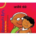 Grandma's Eyes/Aajichey Doley (English-Marathi)