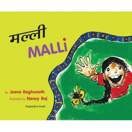 Malli/Malli (English-Marathi)