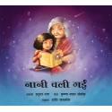 Gone Grandmother/Nani Chali Gayein (Hindi)