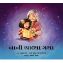 Gone Grandmother/Nani Chaalya Gaya (Gujarati)