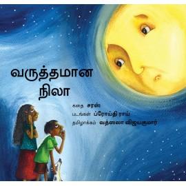 Unhappy Moon/Varutthamaana Nila (Tamil)