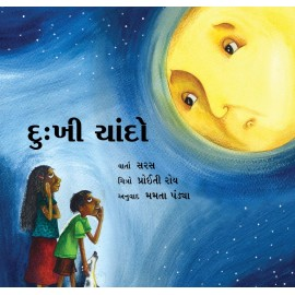 Unhappy Moon/Dukhi Chando (Gujarati )