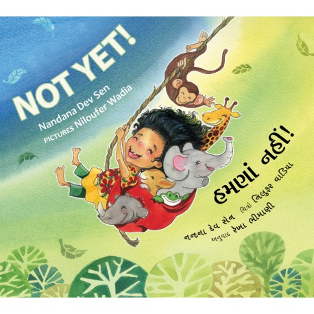 Not Yet!/Humna Nahi! (English-Gujarati)