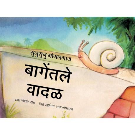 Sunu-sunu Snail: Storm in the Garden/Sunusunu Gogalgaay: Baagentale Vaadal (Marathi)