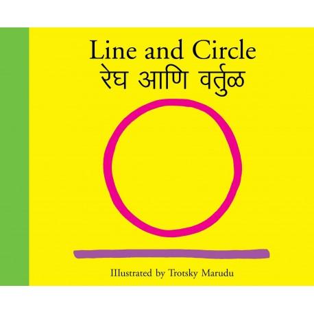 Line And Circle/Regh Aani Vartul (English-Marathi)