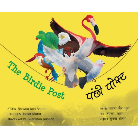 The Birdie Post/Panchhi Post (English-Hindi)