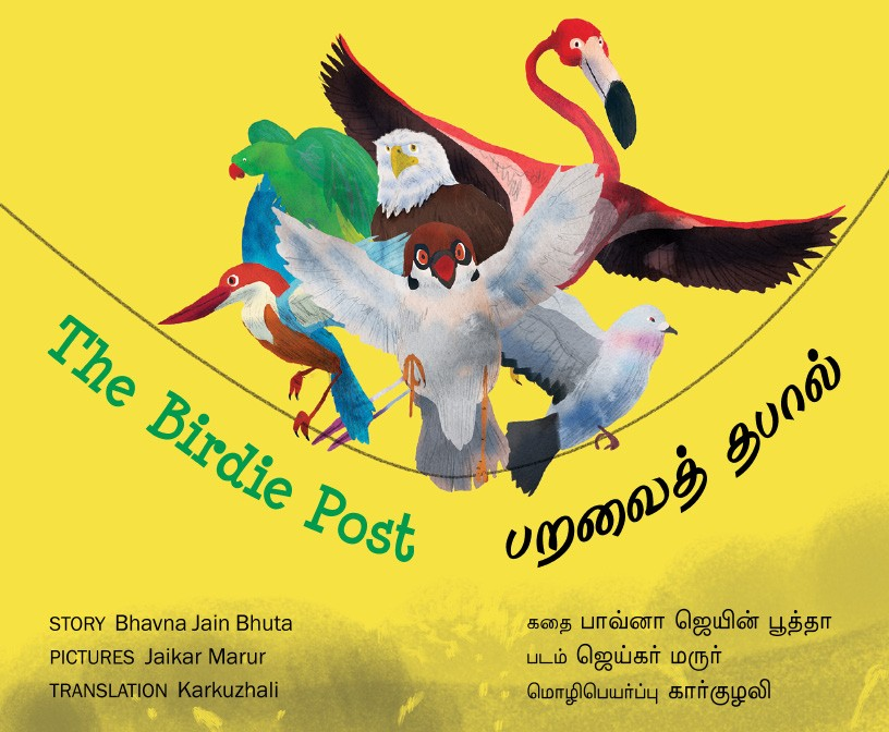 The Birdie Post/Paravai Thapal (English-Tamil)