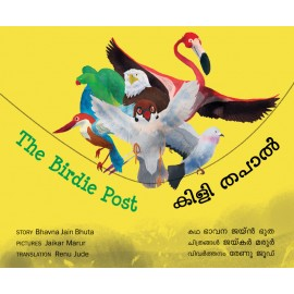 The Birdie Post/Killi Thapaal (English-Malayalam)