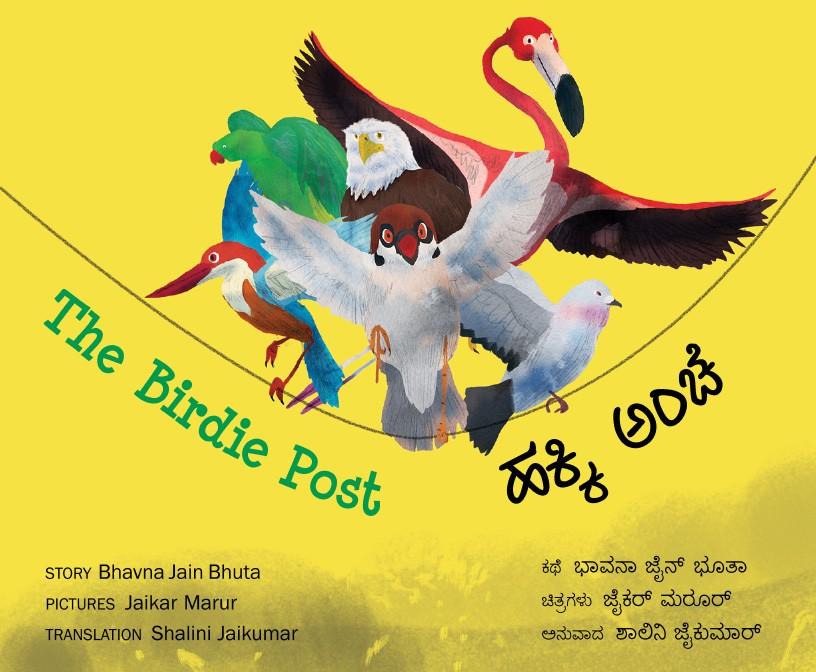 The Birdie Post/Hakki Anche (English-Kannada)