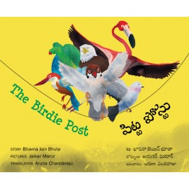 The Birdie Post/Pitta Postu (English-Telugu)