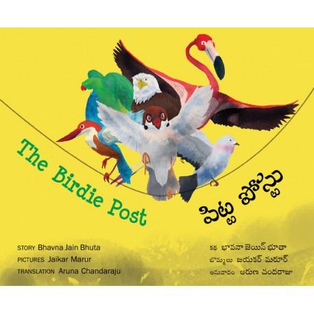 The Birdie Post/ Pitta Postu (English-Telugu)