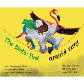 The Birdie Post/Pakharanch Tapal (English-Marathi)