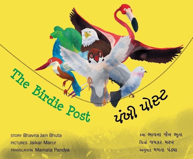 The Birdie Post/Pankhi Post (English-Gujarati)