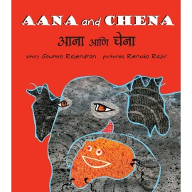 Aana And Chena/Aana Aani Chena (English-Marathi)