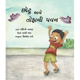 Chhotu and the Big Wind/Chhotu Ane Tofani Pavan  (Gujarati)