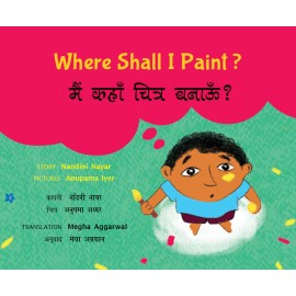 Where Shall I Paint?/Main Kahaan Chitra Banaoon? (English-Hindi)