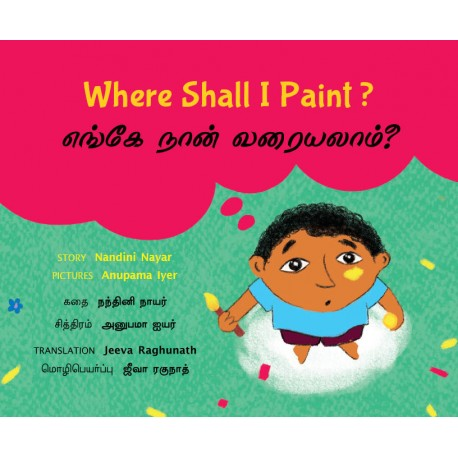 Where Shall I Paint?/Enge Naan Varayalaam? (English Tamil)