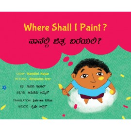 Where Shall I Paint?/Naanelli Chitra Bareyali? (English-Kannada)