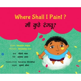 Where Shall I Paint?/Mee Kuthe Rangavoo? (English-Marathi)