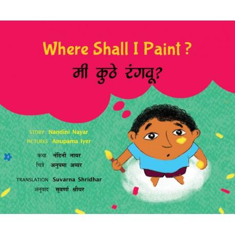 Where Shall I Paint?/Mee Kuthe Rangavoo? (English-Marathi)