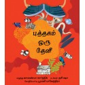 A Book is a Bee/Putthagam Oru Theni (Tamil)