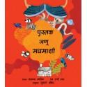 A Book is a Bee/Pustak Janu Madhmaashi (Marathi)
