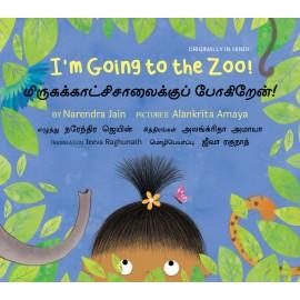 I'm Going to the Zoo! / Mirugakatchisalaikku Pogiraen! (English-Tamil)