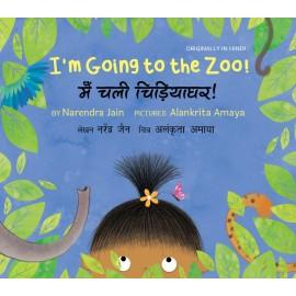 I'm Going to the Zoo! / Main Chali Chidiyaghar!  (English-Hindi)