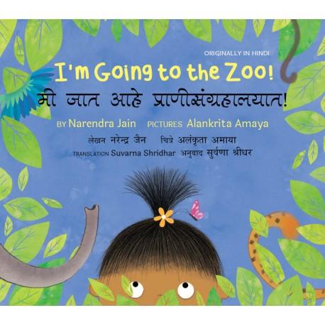 I'm Going to the Zoo! / Mi Jaat Ahey Pranisangrahalayat! (English-Marathi)