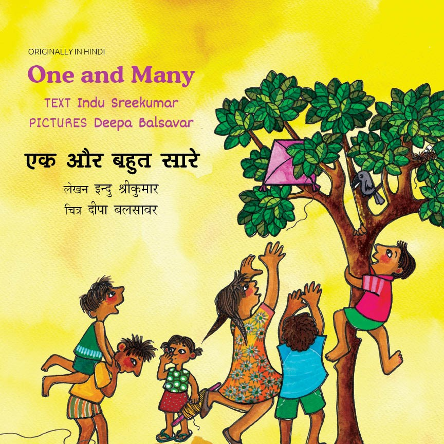 One and Many/Ek Aur Bahut Saarey (English-Hindi)