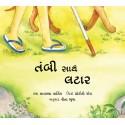 A Walk With Thambi/Tambi Saathey Lataar (Gujarati)
