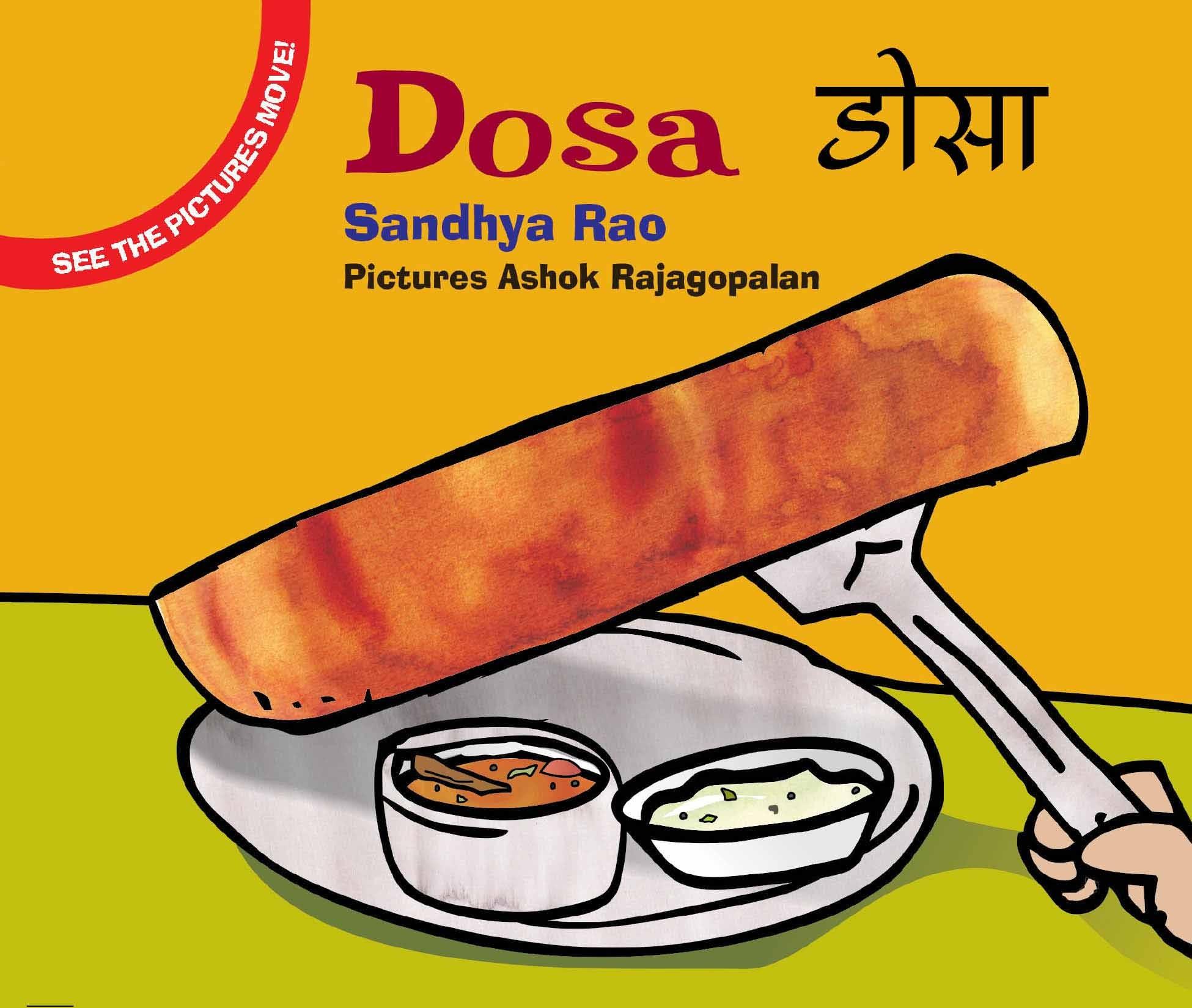 Dosa/Dosa (English-Marathi)