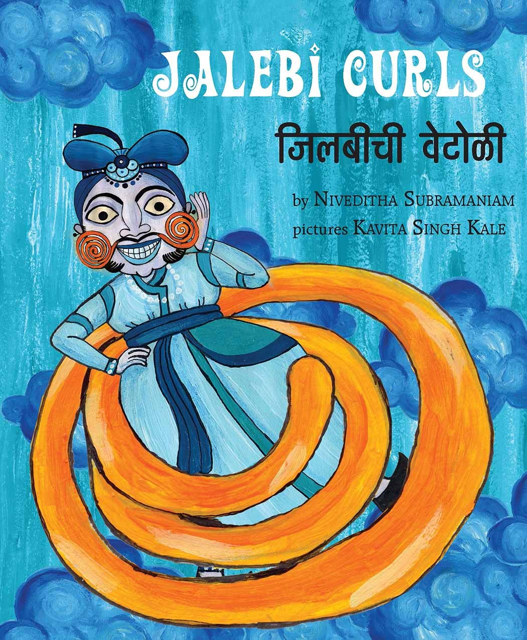 Jalebi Curls/Jilbeechi Vetoli (English-Marathi)