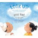 Look Up/Upar Dekho  (English-Hindi)