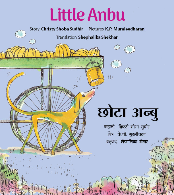 Little Anbu/Chhota Anbu (English-Hindi)