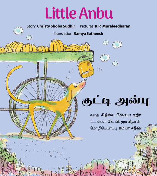 Little Anbu/Kutti Anbu (English-Tamil)