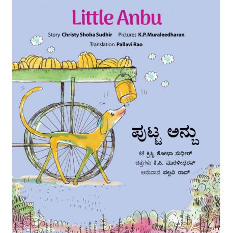 Little Anbu/Putta Anbu (English-Kannada)