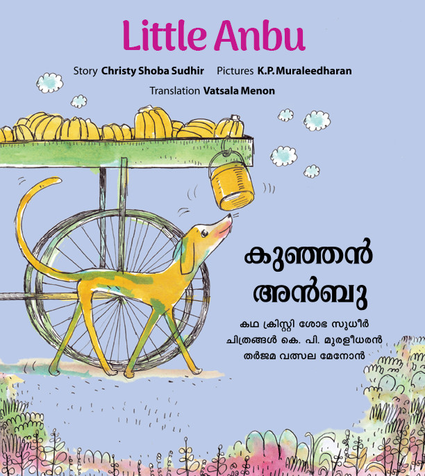 Little Anbu/Kunjan Anbu (English-Malayalam)