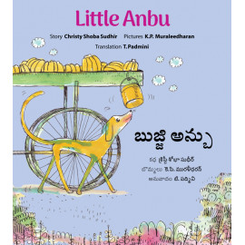 Little Anbu/Bujji Anbu (English-Telugu)