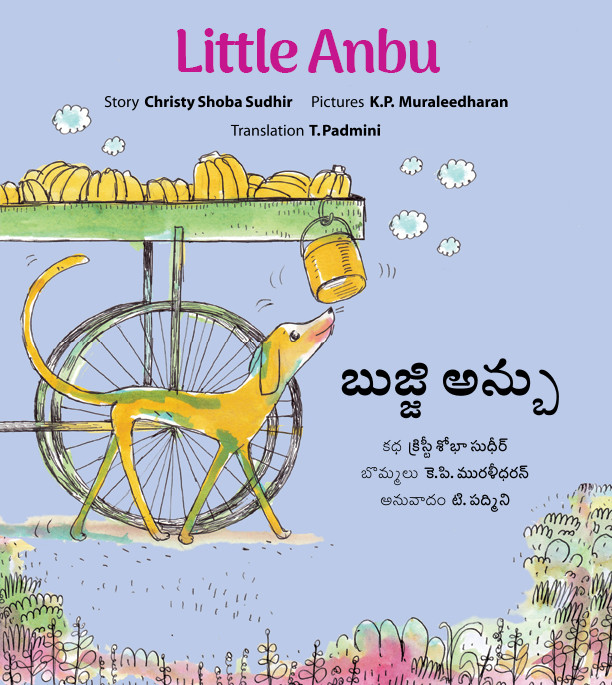 Little Anbu/Bujji Anbu (English-Telugu)