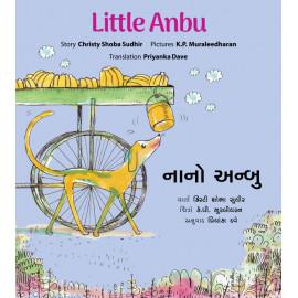 Little Anbu/Nano Anbu (English-Gujarati)