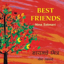 Best Friends/Kayamche Mitr (English-Marathi)