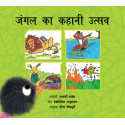 The Jungle Storytelling Festival/Jangal Ka Kahani Utsav (Hindi)