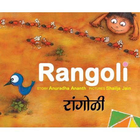 Rangoli/Rangoli (English-Marathi)