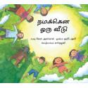 A Home Of Our Own/ Namakkena Oru Veedu (Tamil)